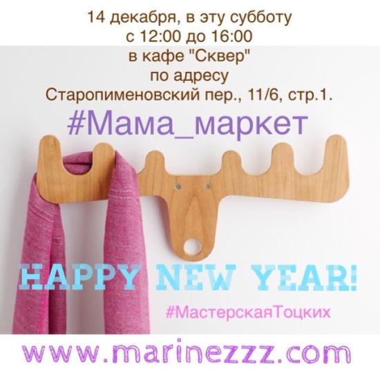 20131211-170701.jpg