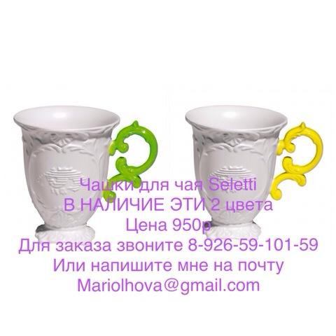 20140405-225816.jpg